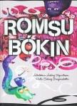 Romsubokin_300p